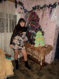 Анюта Манташян, 15 августа , Ростов-на-Дону, id122884180