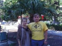 Анна Скворцова, 17 февраля 1977, Москва, id136470448