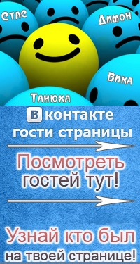 Саша Науменко, 13 февраля , Москва, id141046694