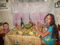 Анастасия Бессонова, 2 декабря 1995, Архангельск, id154609802