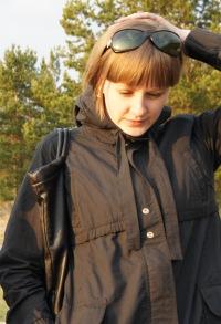 Анастасия Чмиль, 24 сентября , Ачинск, id4588421