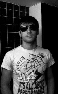 Денис Лямин, 6 августа 1987, Кострома, id7675563