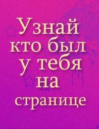 Артур Метов, 4 апреля 1984, Санкт-Петербург, id8538410